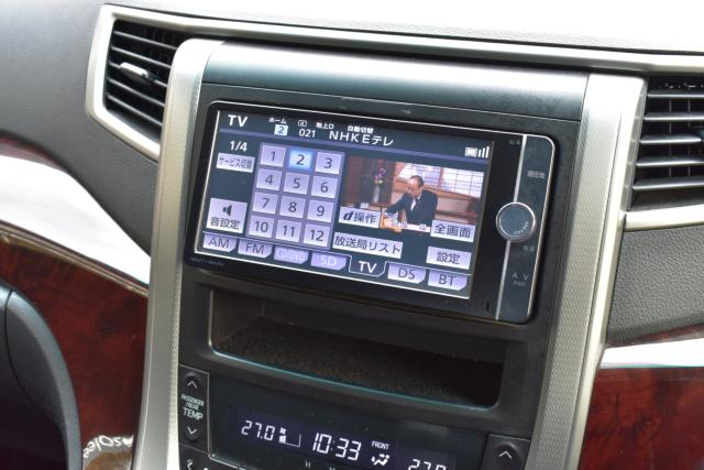 純正ナビはDVD再生 ブルートゥースオーディオ フルセグテレビ等、機能充実です!