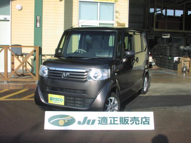 N_BOX(新潟県新発田市)
