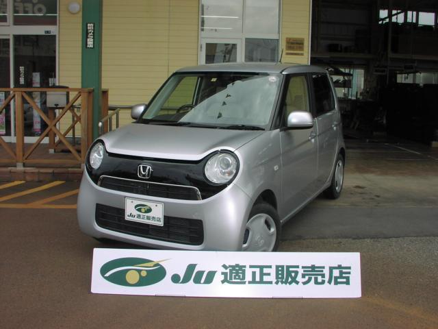 N_ONE(新潟県新発田市)