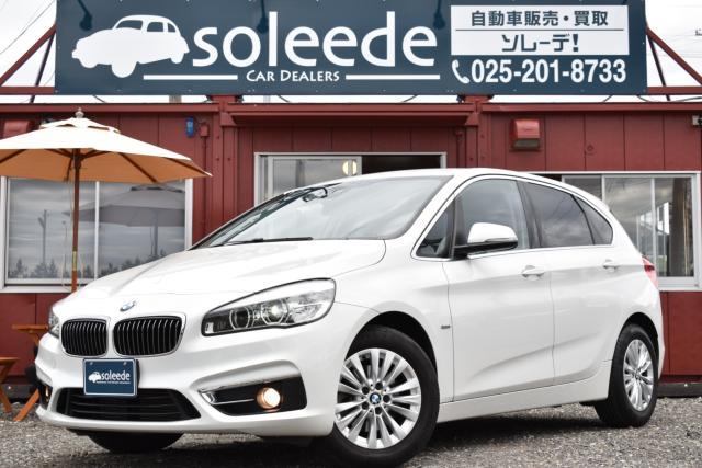 BMW 2シリーズ(新潟県新潟市西区)