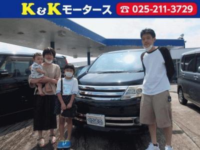 新潟県 O.Y様