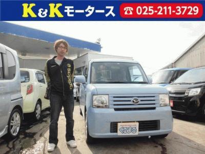 新潟県 トナキ様