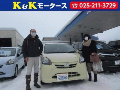 新潟県 K.K様