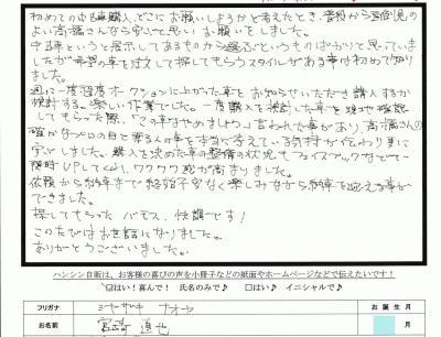中古車 ホンダ バモス 4WD 5速マニュアル