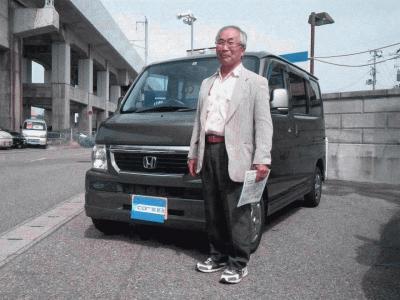 新潟県 T様