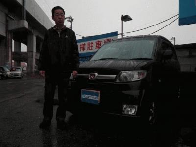 新潟県 H様
