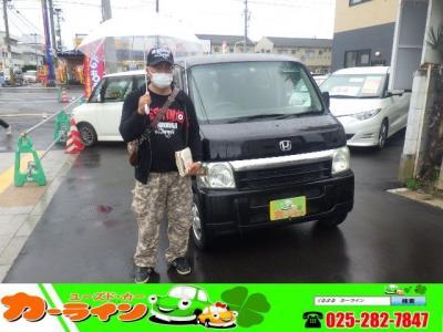 新潟県 satori5983様