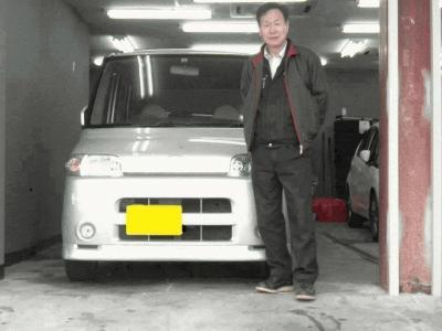 新潟県 S様