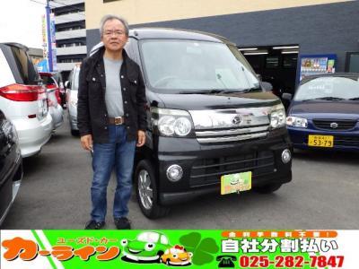 新潟県 Watanabe様