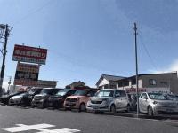 AUTO SHOP Sankyo (株)三協車体工業