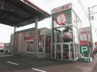 ポケットカーズ紫竹山店 丸山自動車グループ