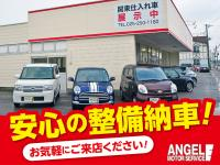 ANGEL MOTOR SERVICE 新潟店(株)ANGEL
