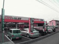 タイヤギャラリー三条店