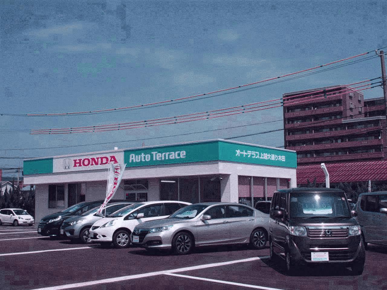 (株)ホンダ四輪販売長岡 オートテラス上越大通り木田