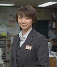 事務 須藤 里枝子
