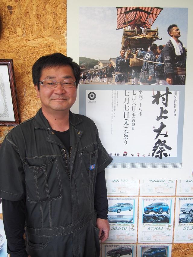 代表取締役 中山