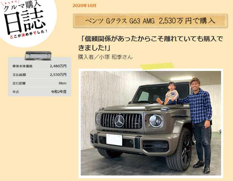 新潟の中古車雑誌『くるまる』の2021年1/25号で取材を受けました。<br /> くるまるWEBページにもアップされております!<br /> <a href='https://www.kurumaru.com/sp/diary/210125/01.php'>https://www.kurumaru.com/sp/diary/210125/01.php</a>