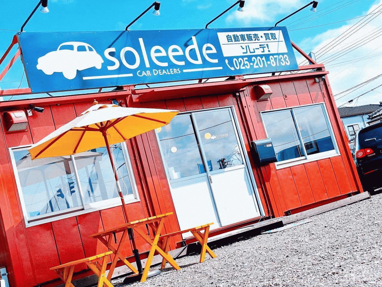 こちらの赤い店舗が目印です!まだまだ駆け出しではございますが、是非多くのお客様のご来店をお待ちしております♪