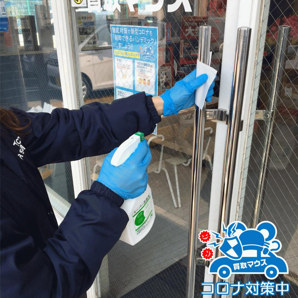 当店では徹底的に店内の除菌を行っております!<br /> 日々ウイルス感染が拡大している状況ですが、お客様が安心してご来店いただけるように努めております!<br /> 特に新潟では、「クルマ」が重要なライフラインといえます。<br /> お車を実際に見たい方、車検・修理でご来店の方もご安心いただけるよう対策中です!!
