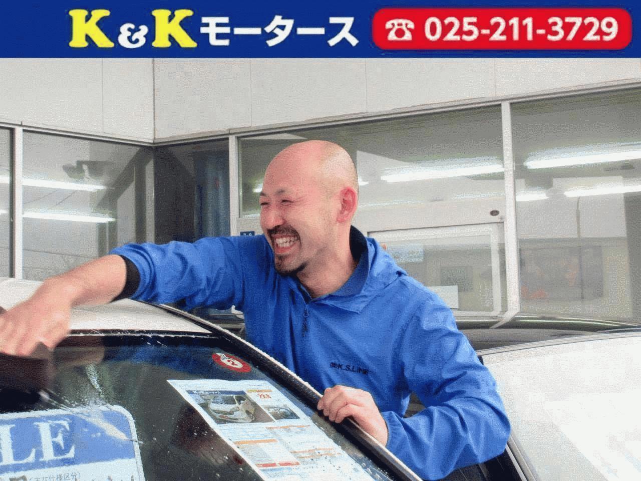 営業担当の田辺です。 納車時にはお車の内外装を精一杯きれいにさせて頂いております。 元気な挨拶、明るくお客様に寄り添った接客を心がけて仕事をしていますので御来店時にはお気軽にお声かけ下さい。 頭が目立ちますのでお店と共に覚えて頂ければ幸いです( ´∀` ) お車の事ならK&Kモータース!何卒よろしくお願いいたします!