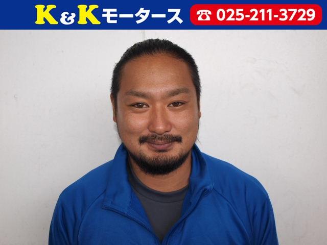 K&Kモータース店長 西堀