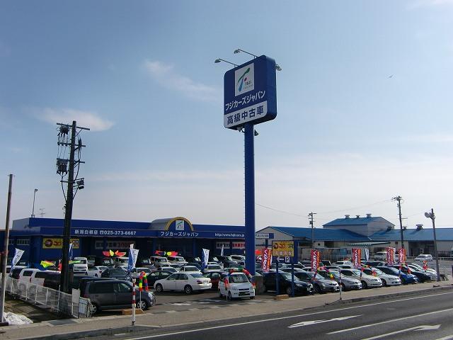 (株)フジカーズジャパン新潟 買取直販店