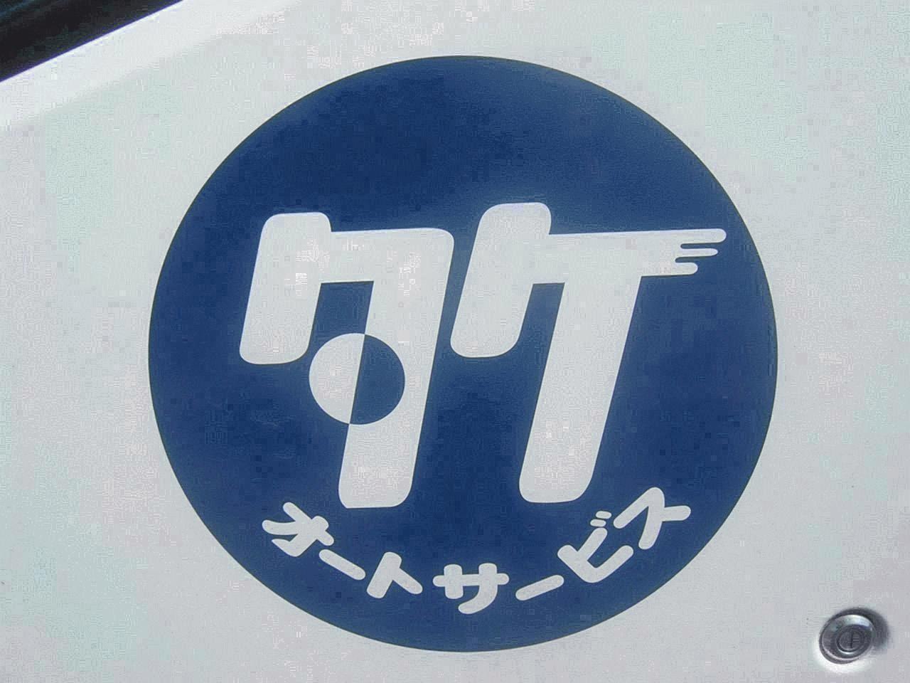 タケオートサービス